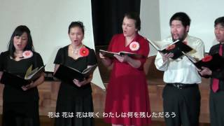 The 5th Annual Concert of Mixed Chorus Kakehashi on March 5th, 2017...