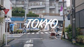 도쿄 브이로그 / 비오는 날 시부야 카페, 오쿠 시부야…