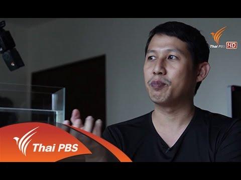 คิดนอกจอ : Wallpaper ปลากัดไทย บน iPhone 6s ฝีมือช่างภาพชาวไทย (28 ก.ย. 58)