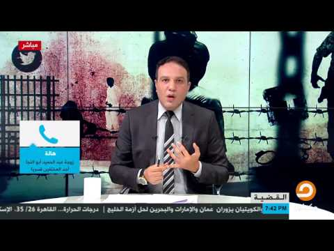 شاهد..زوجة المعتقل عبدالحميد أبو النجا: زوجي تم تعذيبه بالكهرباء ومُنعنا من زيارته حتى لا نرى آثار التعذيب
