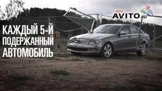 AVITO.RU - Презентационный ролик AVITO АВТО