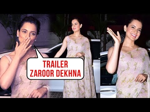 Kangana Ranaut HAPPY FACE Before Manikarnika Trailer Launch