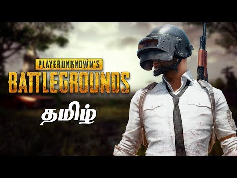 PUBG (Mobile) Player Unknown's Battlegrounds #1 Winner Live Tamil Gaming