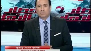 صحافة النهار الناقد الرياضي مدحت رشدي يفضح اتحاد الكرة على الهواء!!!