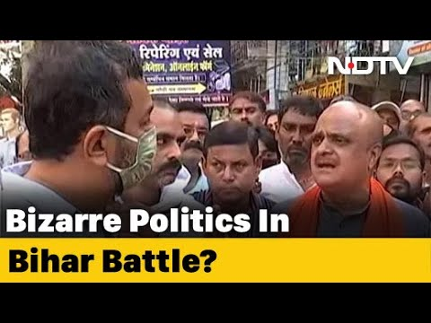 Reality Check | How Will BJP Rebels Joining Chirag Paswan Affect Bihar Outcome?