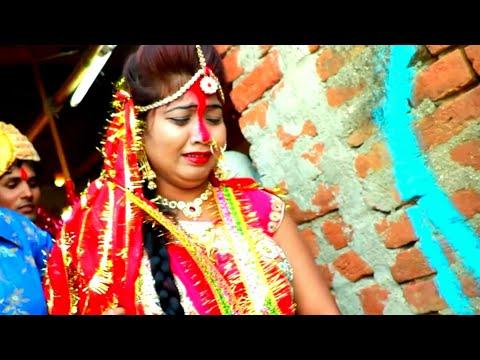 Best विदाई Khortha Dj Song 2018 - Dj Damodar Bagodar