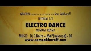 Electro Dance Видео Урок | CLUB ROCKERS - Сэм Захаров| Часть 2/4