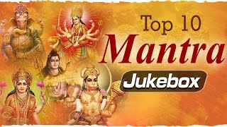 Top 10 Mantra for Health, Wealth & Happiness | Gayatri Mantra | Mah...