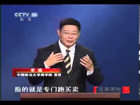 百家讲坛 2011年 第124期 商人出世
