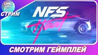 Need For Speed 2019: Heat - Смотрим геймплей в прямом эфире!