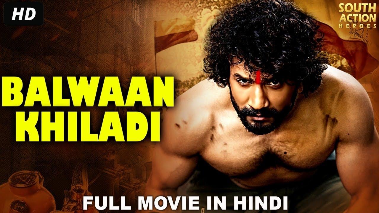 BALWAAN KHILADI - Full Action Kannada Dubbed Hindi Movie | South Indian Movies Dubbed In Hindi
