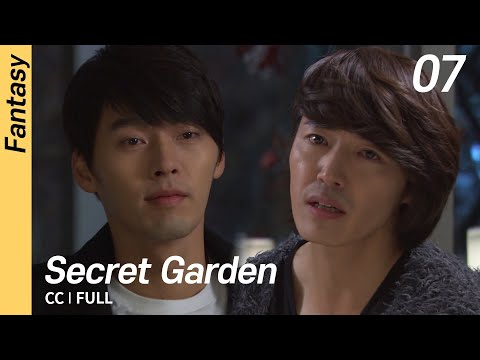 [CC/FULL] Secret Garden EP07 | 시크릿가든