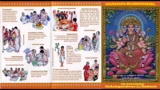 Bhadrinath