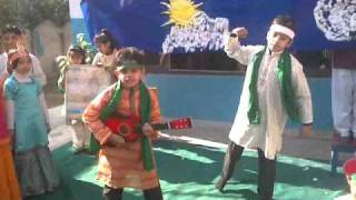 Dil Dil Pakistan Askaria Public School System mille naghme pakistan
