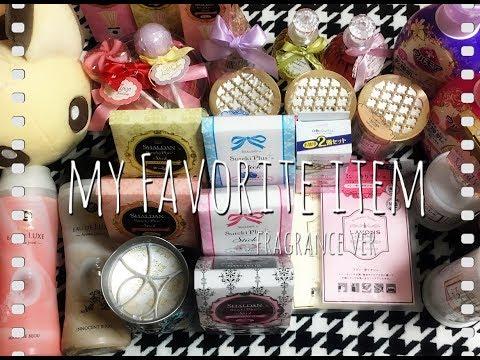 リク辺お気に入り✩おすすめの入浴剤♡芳香剤♡柔軟剤/my Favorite itemfragrance♡雑談