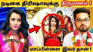 நடிகை திரிஷாவுக்கு திருமணம் புது காதலன் இவரா ? மகிழ்ச்சியில் ரசிகர்கள் Tamil Actress Trisha Marriage