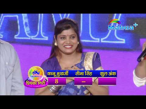 DANCE GHAMASAN EPISODE-11 FULL