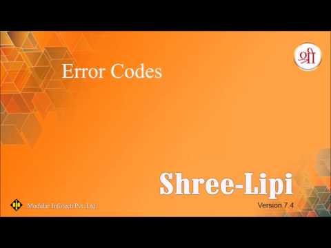 Error Code related