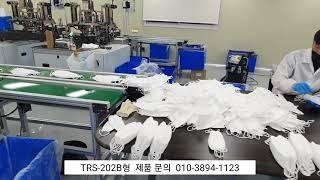 KF94 마스크 자동 포장기 운영현장