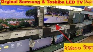 Buy original Samsung & Toshiba 4k, Android, Led TV in Dhaka, Bangladesh