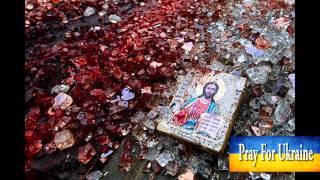Война в Украине, страшные кадры.
