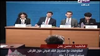 بالفيديو.. محلل مالي: مصر سيكون لديها 30 مليار دولار عجز خلال الـ3 سنوات القادمة