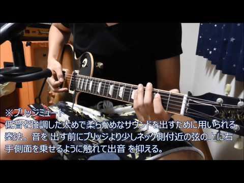 (ギター解説)SCANDAL - Stamp!(How to play)