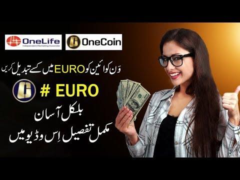 onecoin-exchange-convert-into-euro