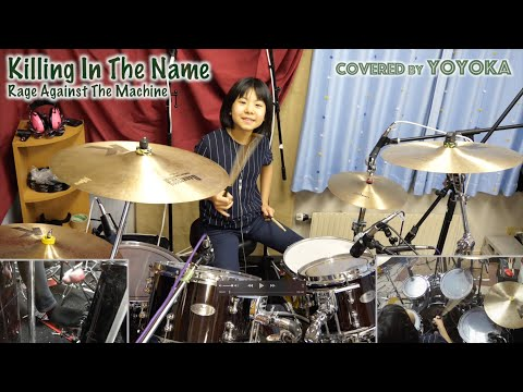 Killing in the Name  – Rage Against the Machine / Cover by Yoyoka, 10 year old