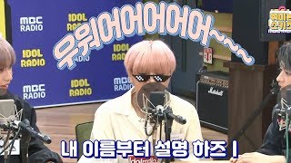 [스트레이 키즈] 전설의 양정인 랩 (straykids 아이엔)