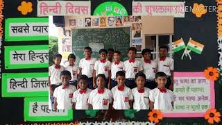 हिंदी दिवस की शुभकामनाएं स्नेह मित्रों💐🙏💐👏👏🤗🤗🤗🇮🇳🇮🇳🇮🇳