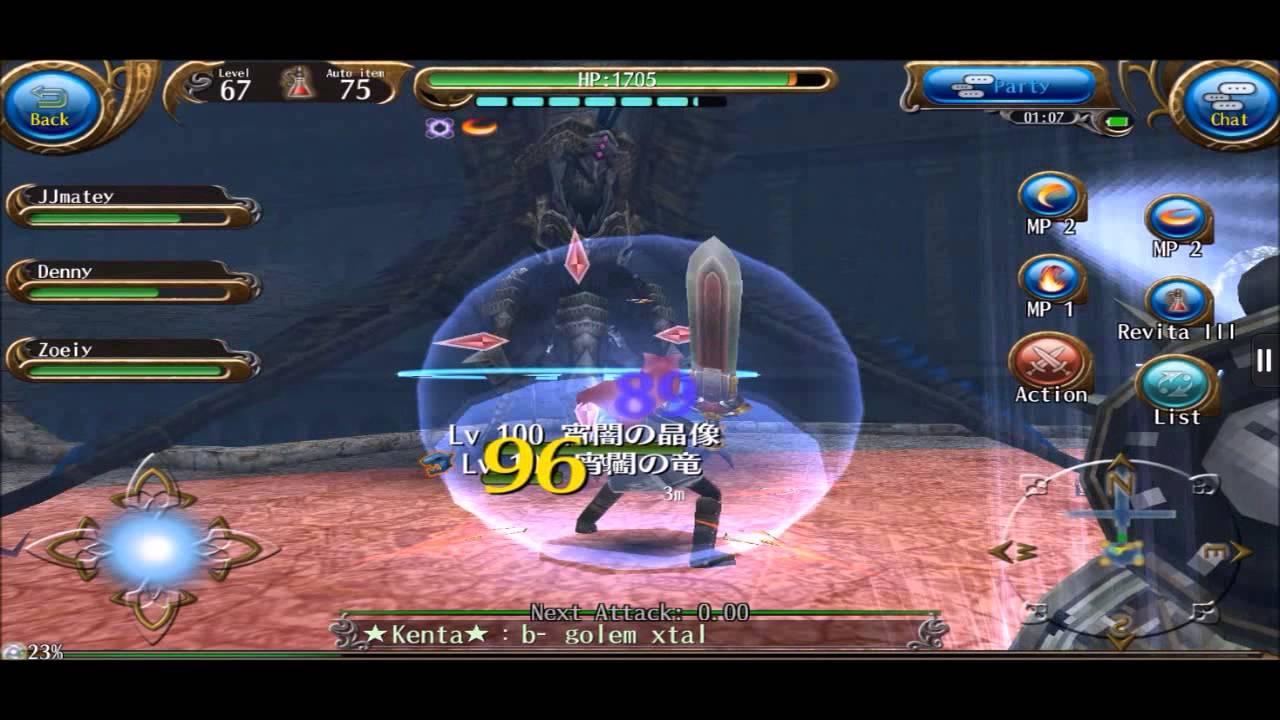 Toram Online Lv 100 Twilight Dragon raid SAO II fantasy by IRUNA Online  «Hootananny»