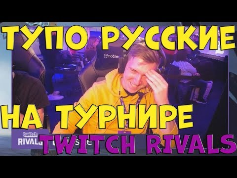 INSIZE С КОМАНДОЙ ИГРАЕТ ТУРНИР TWITCH RIVALS / Apex Legends Moments