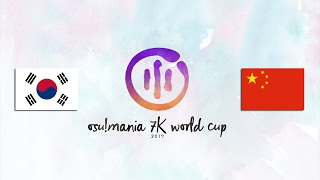 [O!MWC 7k 2017] South Korea vs China - Grand Finals