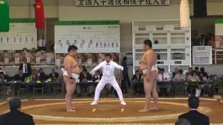 20170503 全国大学選抜相撲宇佐大会 個人4回戦 (ベスト16) thumbnail