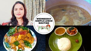 Indian Mom Wednesday Simple Lunch routine || Vlog || Cauliflower Fry || Pappu Charu Recipe