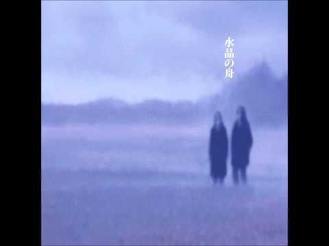 Suishou no Fune [水晶の舟] - Cherry [チェリー]