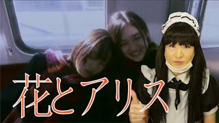 蒼井優さん主演作品の最高傑作(僕比)http://www.amazon.co.jp/s/ref=a...