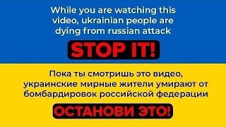 Смотреть клип Tarabarova - Хочу Жити Без Війни