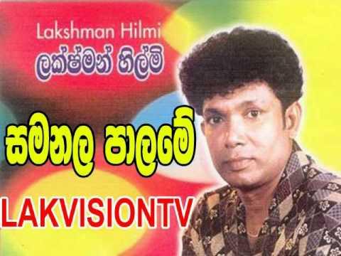HereLakshman Hilmi Samanala Palama