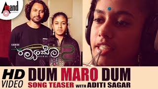 Raambo-2 | Dum Maro Dum | New Kannada Song Teaser 2017 | Aditi Sagar | Arjun Janya | Sharan. G.K