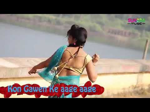 Kon Gao K Age Age -Misti Priya