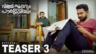 Vijay Superum Pournamiyum Teaser 3 | Asif Ali | Aishwarya Lekshmi | Jis Joy | New Surya Films