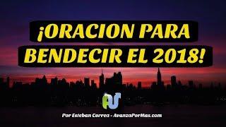ORACION Para EMPEZAR el AÑO 2018 con BENDICIÓN de DIOS con Palabra Profetica