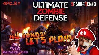 Ultimate Zombie Defense Gameplay (Chin & Mouse Only)