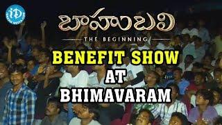 bahubali benefit show at bhimavaram fans response   prabhas rana   rajamouli baahubali movie