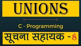 Unions In C | C Programming Tutorial | Learn C programming | C language Information Assistant