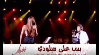 shaza hasson + mohamed majzob - law baqi lelah.mp4