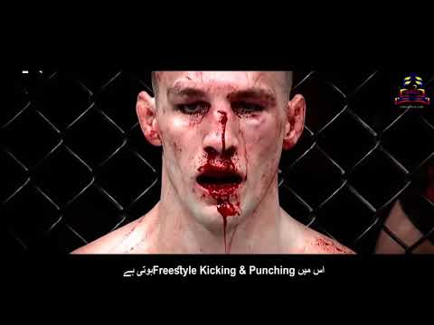 World Most Dangerous Fight | Khabib Vs Mcgregor  | MMA | Urdu / Hindi