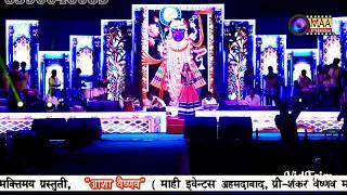 Yara Teri Yari Ko | Best Garba 2018 | Geeta Rabari Live